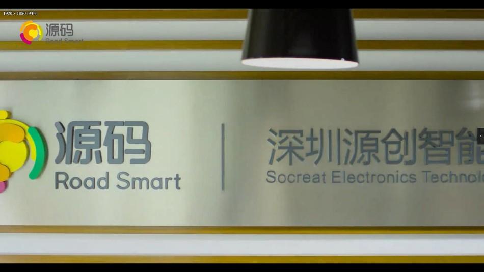 Road Smart R&D, Production & Global Sales